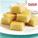 Flavor West Aroma Yellow Cake